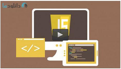 Udemy JavaScript from Scratch for Very Beginners Cover%28Downloadha.com%29 دانلود فیلم آموز ساده جاوا اسکریپت برای مبتدیان
