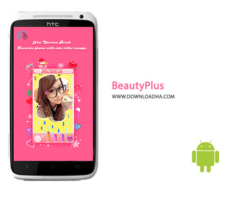 BeautyPlus-Cover