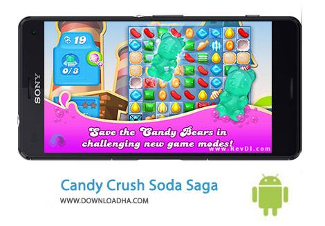 کاور-دانلود-Candy-Crush-Soda-Saga