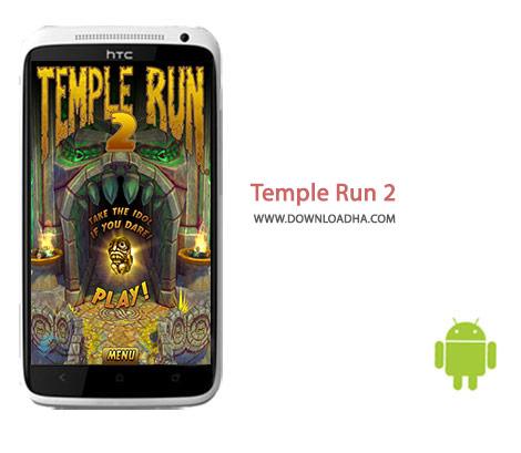 کاور-Temple-Run-2