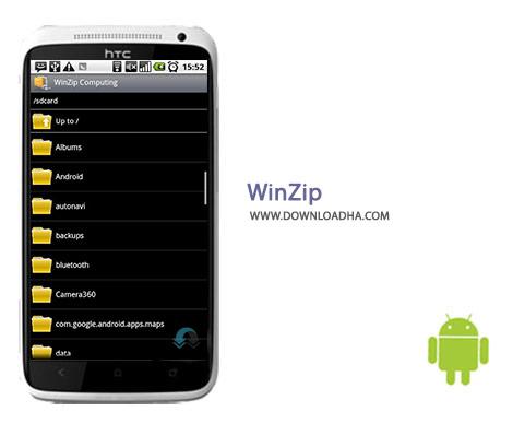 WinZip-Cover