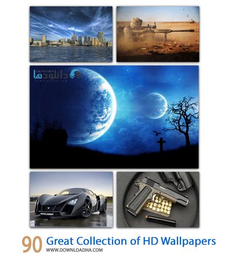 90 Great Collection of HD Cover%28Downloadha.com%29 دانلود مجموعه 90 والپیپر گوناگون برای دسکتاپ
