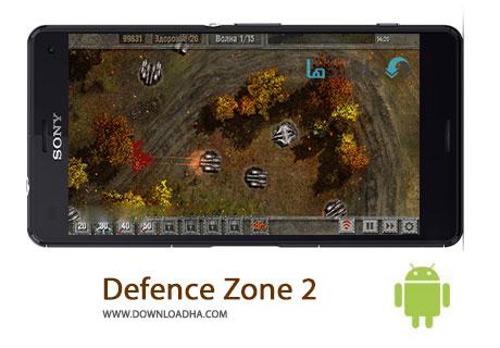 Defence Zone 2 Cover%28Downloadha.com%29 دانلود بازی زیبا و مهیج منطقه دفاعی Defense zone 2 HD v1.5.1 برای اندروید