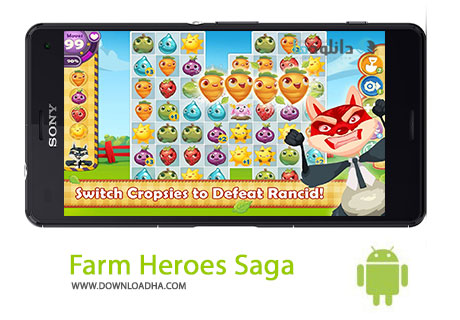 Farm Heroes Saga Cover%28Downloadha.com%29 دانلود بازی مهیج و زیبای قهرمانان مزرعه Farm Heroes Saga v2.31.7 برای اندروید