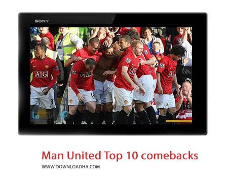 Man United Top 10 comebacks Cover%28Downloadha.com%29 دانلود کلیپ 10 برگشت برتر منچستریونایتد به بازی
