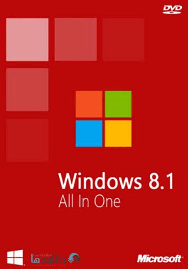 Windows 8 1 July 2015 Cover%28Downloadha.com%29 دانلود آخرین و جدیدترین نسخه ویندوز 8.1 Windows 8.1 5in1 x86/x64 en US July 2015