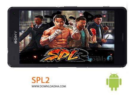 SPL2 Cover%28Downloadha.com%29 دانلود بازی اکشن و مبارزه ای SPL2 v25 برای اندروید