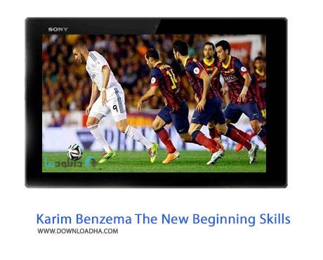 Benzema The new beginning skills Cover%28Downloadha.com%29 دانلود کلیپ مهارت های افسانه ای کریم بنزما
