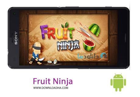 Fruit Ninja Cover %28Downloadha.com%29 بازی سرگرم کننده Fruit Ninja v2.3.2 مخصوص اندروید