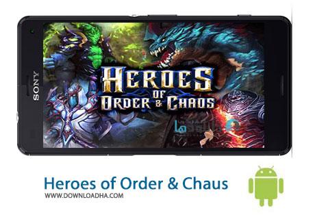 Heroes of Order and Chaus Cover (Downloadha.com) دانلود بازی مهیج قهرمانان نظم و آشوب Heroes of Order & Chaos v2.2.0j برای اندروید
