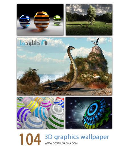 104 3D graphics wallpaper Cover%28Downloadha.com%29 دانلود مجموعه 104 والپیپر سه بعدی و دیدنی