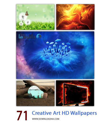 71 Creative Art HD Wallpapers Cover%28Downloadha.com%29 دانلود مجموعه 71 والپیپر با موضوع هنر خلاقیت