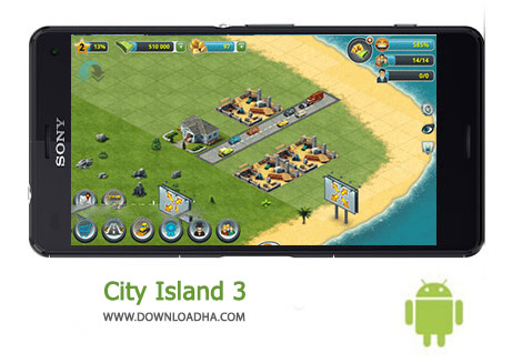 City-Island-3-Cover
