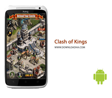 Clash-of-Kings-Cover