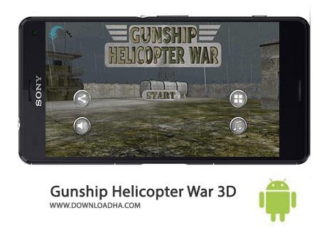 Gunship-Helicopter-War-3D-Cover