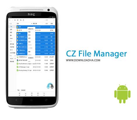 CZ File Manager Cover%28Downloadha.com%29 دانلود فایل منیجر قدتمند CZ File Manager 1.3 برای اندروید