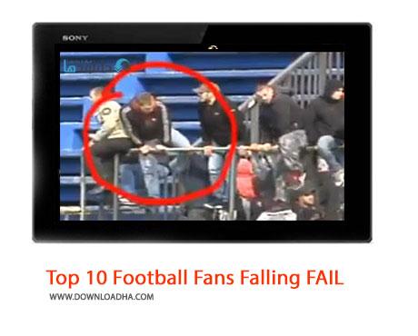 Top 10 Football Fans Falling FAIL Cover%28Downloadha.com%29 دانلود کلیپ 10 سوتی و سقوط برتر طرفداران فوتبال