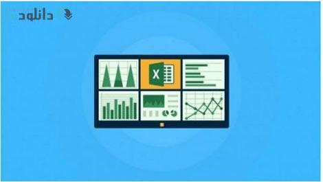 Udemy Excel With Excel Pivot Tables Cover%28Downloadha.com%29 دانلود فیلم آموزش جدول های محوری اکسل