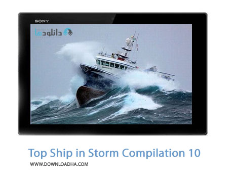 10 Top Ship in Storm Compilation Cover%28Downloadha.com%29 دانلود کلیپ 10 صحنه برتر از کشتی های گرفتار در طوفان