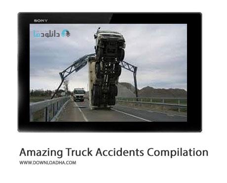 Amazing Truck Accidents Truck Crash Compilation 2015 Cover%28Downloadha.com%29 دانلود کلیپ حوادث و تصادفات شدید کامیون ها در سال 2015