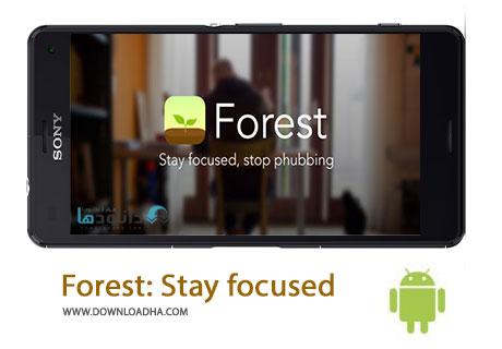 Forest Stay focused Cover%28Downloadha.com%29 دانلود نرم افزار از بین بردن اعتیاد به گوشی و تبلت Forest: Stay focused 2.3.8 برای اندروید
