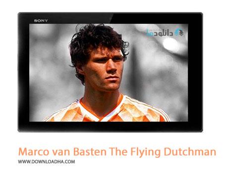 Marco van Basten The Flying Dutchman Cover%28Downloadha.com%29 دانلود کلیپ مهارت های زیبای مارکو فان باستن