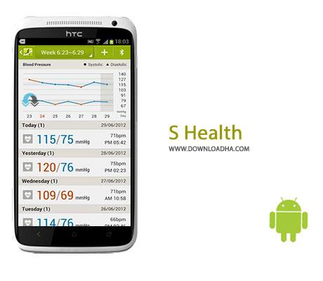 S Health Cover%28Downloadha.com%29 دانلود نرم افزار سلامت و تندرستی S Health 4.5.1.0011 برای اندروید