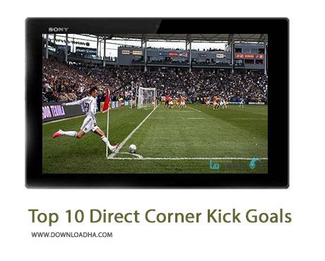 Top 10 Direct Corner Kick Goals Cover%28Downloadha.com%29 دانلود کلیپ 10 گل برتر از ضربات کرنر