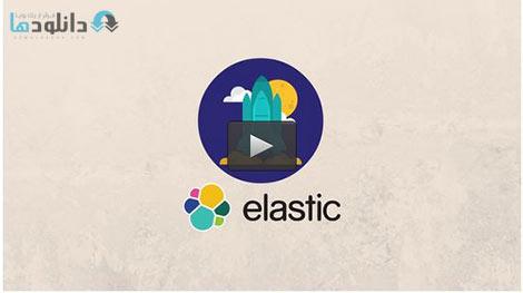Udemy Elasticsearch in Action Cover%28Downloadha.com%29 دانلود فیلم آموزشی یافتن نمونه های الاستیکی در کارها