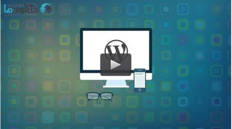Udemy How to Create a Successful WordPress Site Cover%28Downloadha.com%29 دانلود فیلم آموزشی چطور با وردپرس یک سایت موفق بسازیم