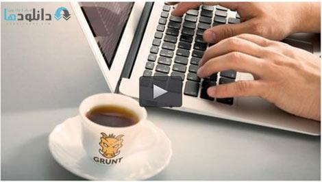 Udemy Introducing Grunt The JavaScript Task Runner Cover%28Downloadha.com%29 دانلود فیلم آموزشی معرفی تسک رانر جاوا اسکریپت