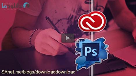 Udemy Photoshop Quickstart Guide to Digital Sketching Cover%28Downloadha.com%29 دانلود فیلم آموزش سریع طراحی دیجیتال در نرم افزار فتوشاپ