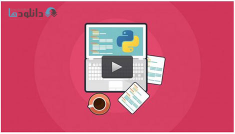 Udemy Python for Beginners Cover%28Downloadha.com%29 دانلود فیلم آموزشی پایتون برای مبتدیان
