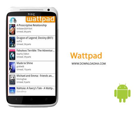 Wattpad-Cover