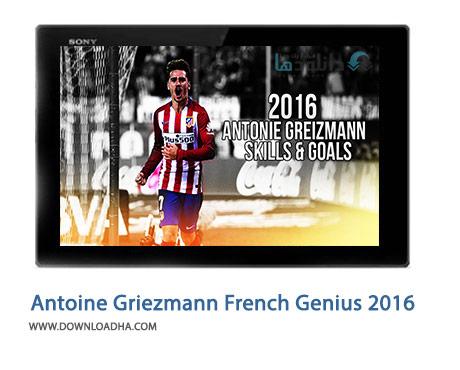 Antoine-Griezmann-French-Genius-2016-Cover