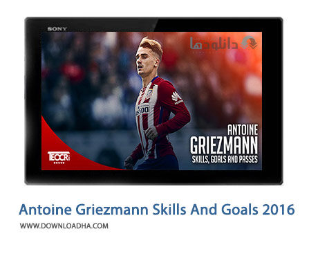 Antoine-Griezmann-Skills-And-Goals-2016-Cover