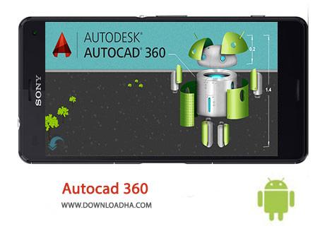 Autocad-360-Cover