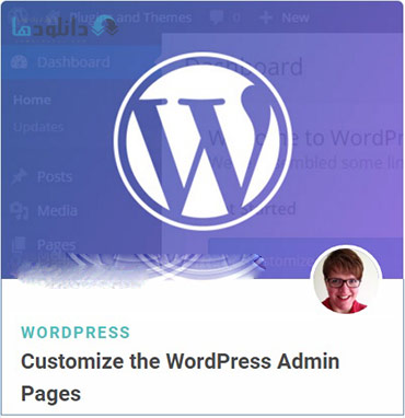 Customize-the-WordPress-Admin-Pages-Cover