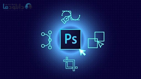 Introduction-to-Photoshop-CC-Beginners-Cover