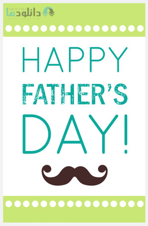 Postal-Card-Father-Day-95-Cover