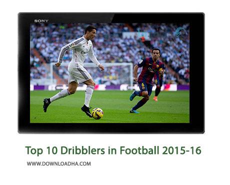 Top-10-Dribblers-in-Football-2015-16-Cover