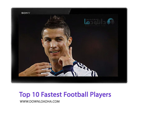 Top-10-Fastest-Football-Players-Cover