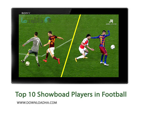 Top-10-Showboad-Players-in-Football-2015-16-Cover