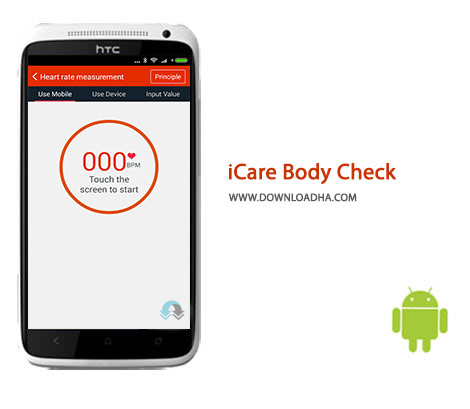 iCare-Body-Check-Cover