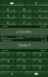 Math-Tricks-Screenshot-3