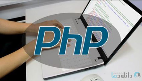 Learn-PHP-Fundamentals-From-Scratch-Cover