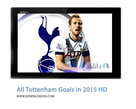 All-Tottenham-Goals-in-2015-HD-Cover