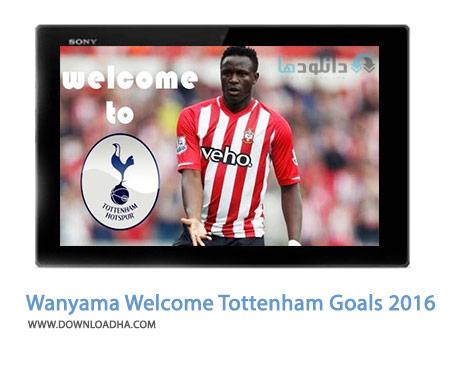 Victor-Wanyama-Welcome-to-Tottenham-Best-Goals-2016-HD-Cover