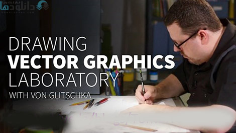 Drawing-Vector-Graphics-Laboratory-Cover