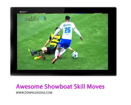 Awesome-Showboat-Skill-Moves-Cover